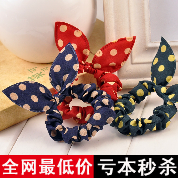 Han edition tire Rabbit ears ring Cloth art elastic wave point, free home delivery han edition hair pearl four petals small clip hairpin edge clip a word free home delivery