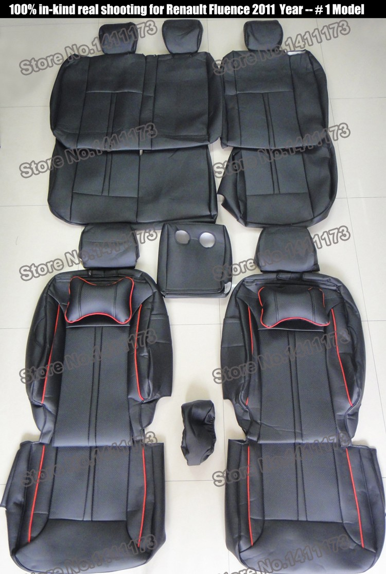 251 car covers set  (2)