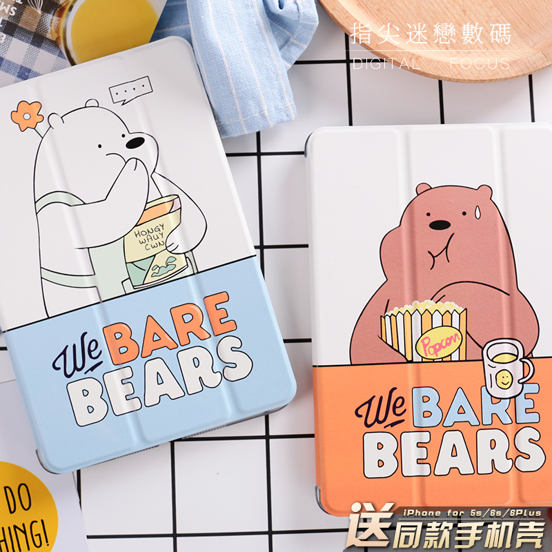 Cute Bear Magnetic Flip Cover For iPad Pro 9.7 10.5 Air Air2 Mini 1 2 3 4 Tablet Case Protective Shell for New iPad 9.7 2017 new for apple ipad 4 case magnetic flip painted owl bear elephant funda case for ipad 2 3 4 flip standing tablet cover