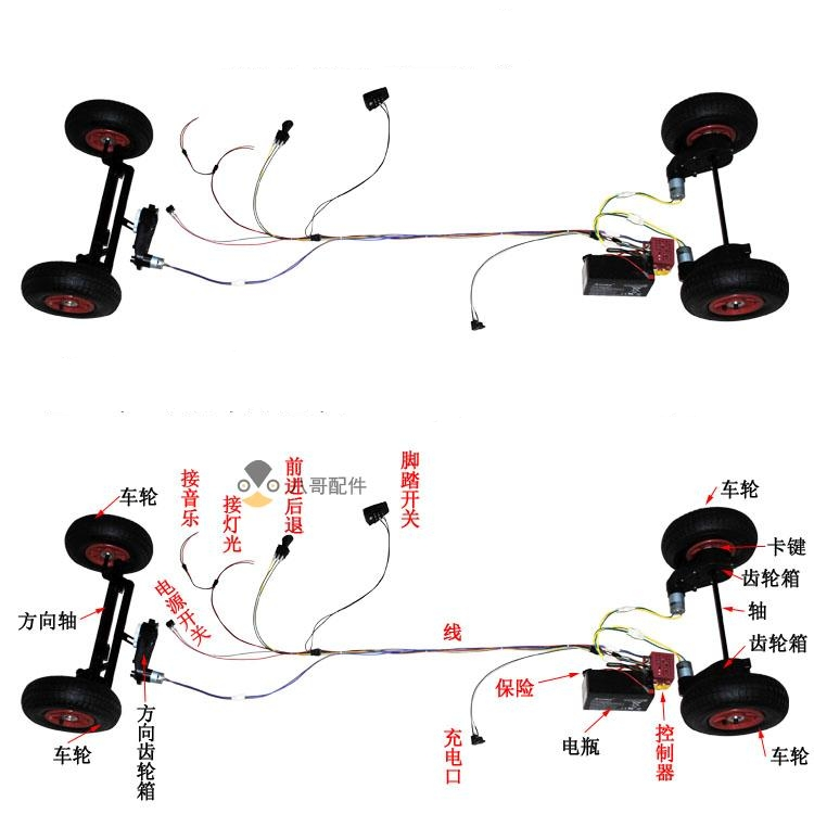 R9bh 6 12v Children S Electric Car Four Wheel Vehicle Line Device