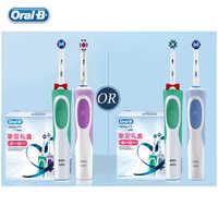 Oral B Electric Toothbrush D12 Vitality Deep Clean Teeth Whitening Safe Inductive Charging Waterproof Replacebale Brush Head