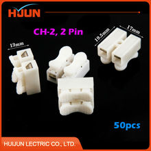 50pcs/lot 2 Pin Push Quick Cable Connector Universal Reuseable Clamp Wire Terminal Wiring 300W 250V CH-2