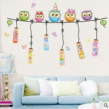 Childrens Room Nursery Classroom Layout Cartoon Owl Wall Stickers