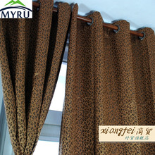 MYRU 125×215 cm Golden Leopard blackout curtain double-layer curtains for living room 0.9kg/pc