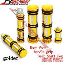 Motorcycle Handlebar CNC Hand Grips Rear Foot Gear Shifter Pegs Set For Harley XL883 1200 2004-2013 Gold