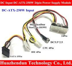 تيار مستمر المدخلات DC-ATX-250W 24pin وحدة امدادات الطاقة سويثك بيكو PSU السيارات السيارات البسيطة ITX عالية DC-ATX وحدة الطاقة ITX Z1