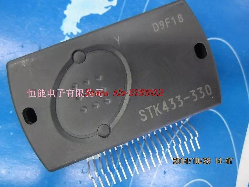 1pcs/lot STK433-330 STK4331pcs/lot STK433-330 STK433