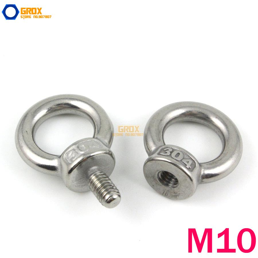 1 Set M10*18mm Machine Eye Bolt & M10 Eye Nut 304 Stainless Steel холодильник с морозильной камерой pozis rk 149 graphite
