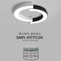Modern Simple Atmospheric Design of Circular LED Roof Lighting Living Room, Bedroom and Study