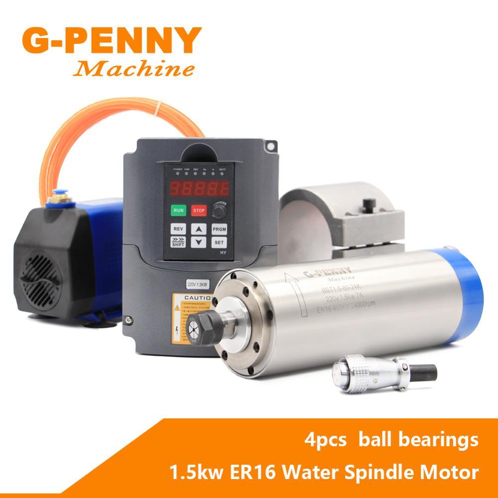 G-PENNY 1.5KW refroidi à l'eau moteur de broche ER16 4 roulements 80x220mm & 1.5kw VFD/onduleur & 80mm support & 75W pompe à eau