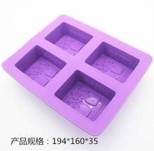 Wholesale DIY handmade silicone soap mold food grade baking mould