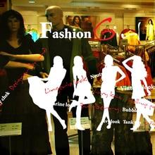 Car Clothing Store Decoration Decal font b Sexy b font Lady Girls Glass Wall font b
