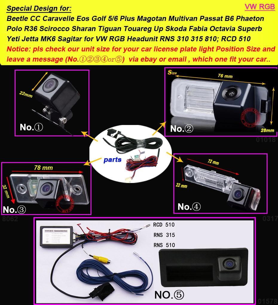 RGB задняга выгляду аўтамабіля камера - Электроніка для аўтамабіляў
