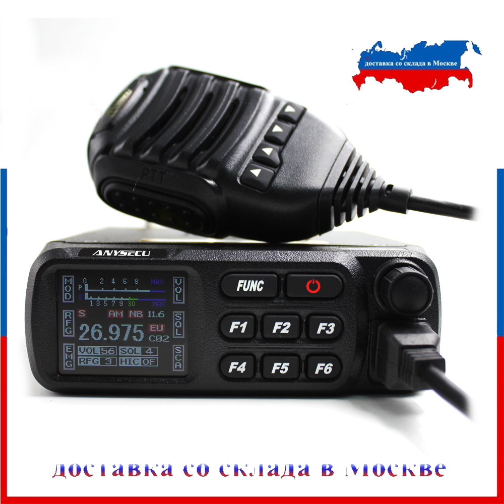 Anysecu CB Radio CB-27 Shortwave Mobile Radio 26.965-27.405MHz AM/FM Citizen Brand Lisence Free 27MHZ Shortware Radio CB27
