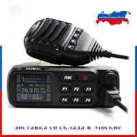 Anysec- Radio móvil de onda corta CB-27, 26.965-27.405MHz, AM/FM, marca Citizen, libre, 27MHZ, CB27