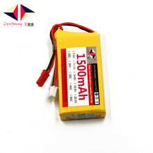 LYNYOUNG RC Lipo 2S battery 7.4V 30C 1500mAh for RC Boat Helicopter Quadcopter Car