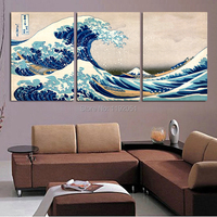 seascape posters landscape canvas painting Japan traditional art scenery picture great Wave off Kanagawa Katsushika Hokusai