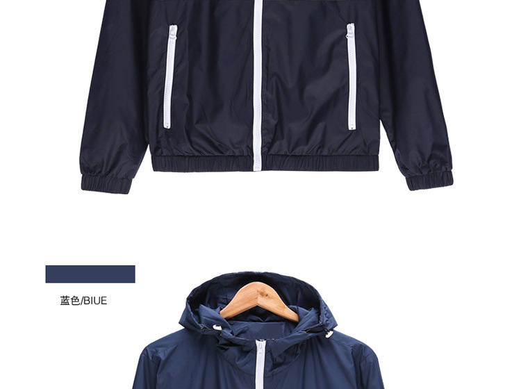 Windbreaker Men Casual Spring Autumn Lightweight Jacket 19 New Arrival Hooded Contrast Color Zipper up Jackets Outwear Cheap 7