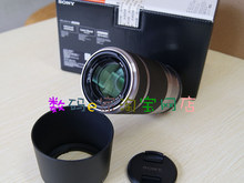 Sony 55-210 Lens E 55-210mm f/4.5-6.3 OSS E-Mount Lenses