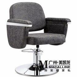 كرسي الحلاقة. تبيع مثل الكعك الساخن كراسي صالون تجميل يمكن وضعها أسفل كرسي حلاقة. إسقاط كرسي دوار