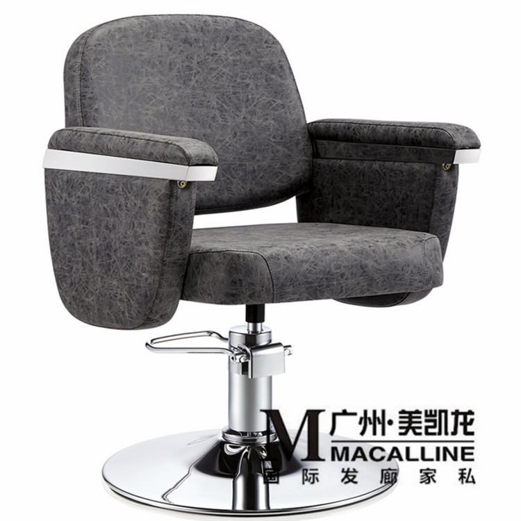 The barber chair. Sell like hot cakes salon chairs can be put down haircut chair. Drop the swivel chair