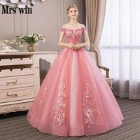 Vintage Quinceanera Dresses 2018 New Elegant Boat Neck Luxury Lace Embroidery Vestidos De 15 Anos Party Prom Quinceanera Gown