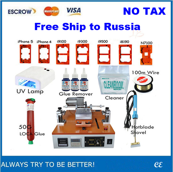 Free Ship Russia, NO TAX! Semi automatic lcd separator 948A+kit,LY refurbishment machine ,have UV glue,glue remover - BGA-CNC Supermaket store