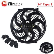 VR - 14 Inch Universal 12V 90W Slim Reversible Electric Radiator AUTO FAN Push Pull With mounting kit Type S 14