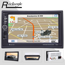 7020G 7 inch 2 Double Din Car MP5 Video Player Touch Screen 1080P GPS Navigation Bluetooth Radio Remote Control Car Styling USB