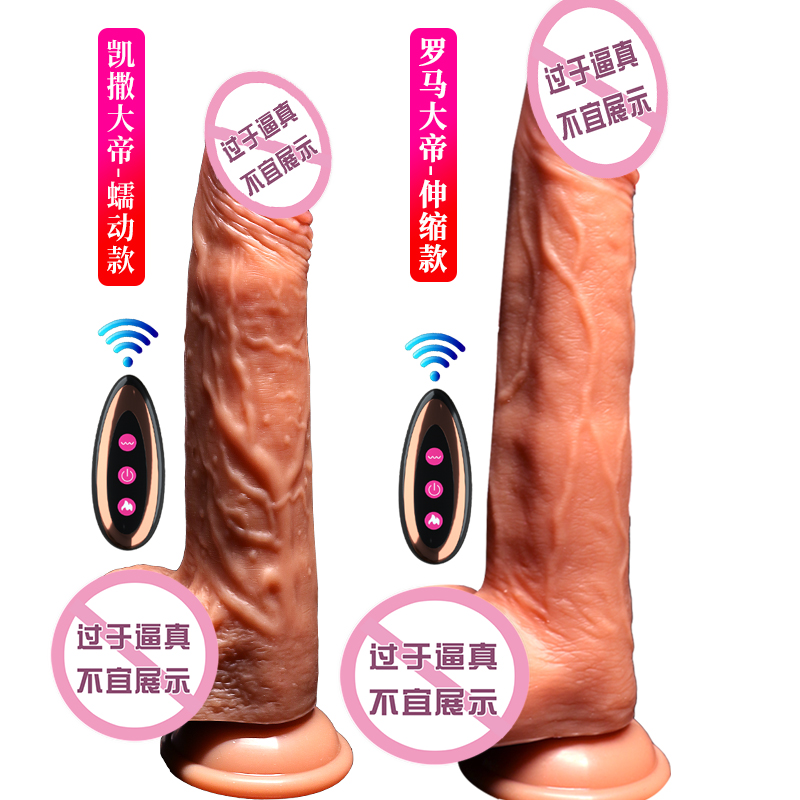 NEW Dildo Vibrator simulation liquid silicone charging penis Roman Emperor simulation penis with suction cup sex toys For Women image