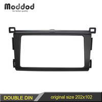 Double Din Stereo Panel For Toyota RAV4 2013 2014 Fascia Radio DVD Dash Mounting Installation Trim Kit Face Frame Bezel