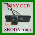 car camera!!! CCD SONY Special Car Rear View Reverse backup Camera for SKODA FABIA ROOMSTER OCTAVIA TOUR