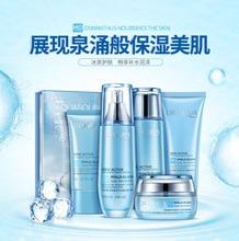 Bioaqua New Ice Spring Kubu Crystal quincun Five-piece skin rejuvenation moisturizing facial care set