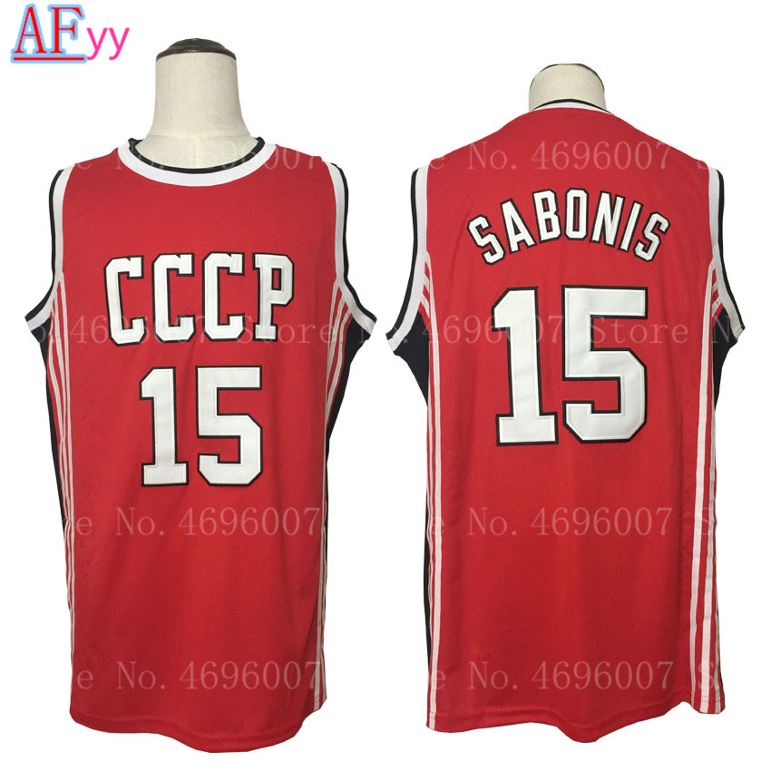 Cheap 1988 Soviet Union Legend Arvydas Sabonis 15 CCCP Basketball Jersey Stitch Red New Mens ShirtsCheap 1988 Soviet Union Legend Arvydas Sabonis 15 CCCP Basketball Jersey Stitch Red New Mens Shirts