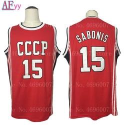 Cheap 1988 Soviet Union Legend Arvydas Sabonis 15 CCCP Basketball Jersey Stitch Red New Mens Shirts