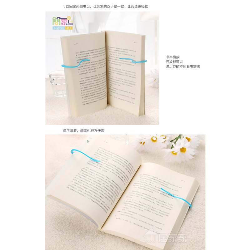 Original 1pc Lazy Leisure Reading Essential Bookend Creative Bookmarks Reading Book Holder Office Accessories Bookends