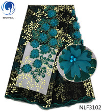BEAUTIFICAL green african flower 3d tulle embroidery lace french beads net nigerian NLF31