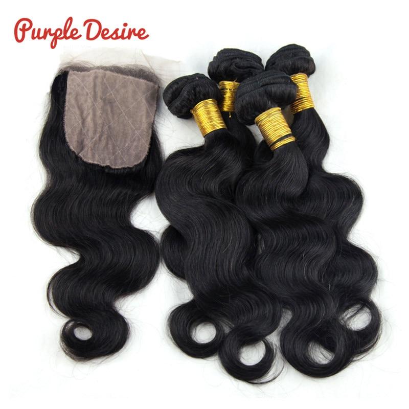 Silk Base Closure Body Wave 3 Bundles With Closure Real Brazilian Human Hair with Closure Free