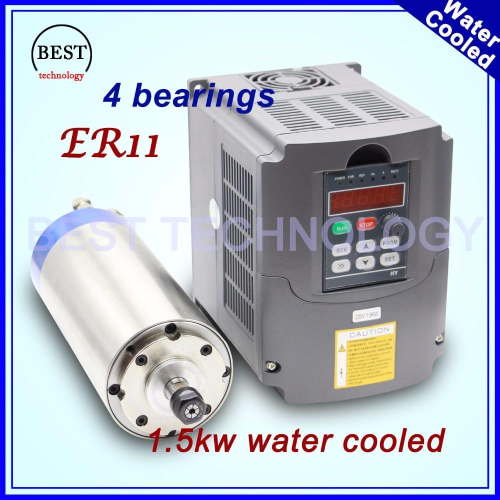 Raffreddato ad acqua del mandrino kit cuscinetti 1.5kw raffreddato ad acqua motore mandrino ER11 4 pz 80x200mm alta precisione e HY 2.2kw Inverter/VFD