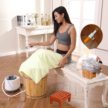 Wood Steam Sauna Solid Bubble Foot Barrel Tub Steamed Feet Generator Personal Care Appliances Home Spa