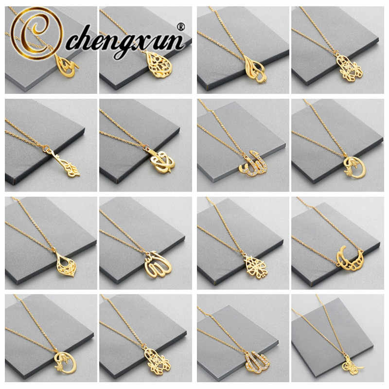 CHENGXUN Golden Muslim Pendant Necklace Women Female Allah Arabic Islam Religious Jewelry Mohammad Fashion Necklace Gift