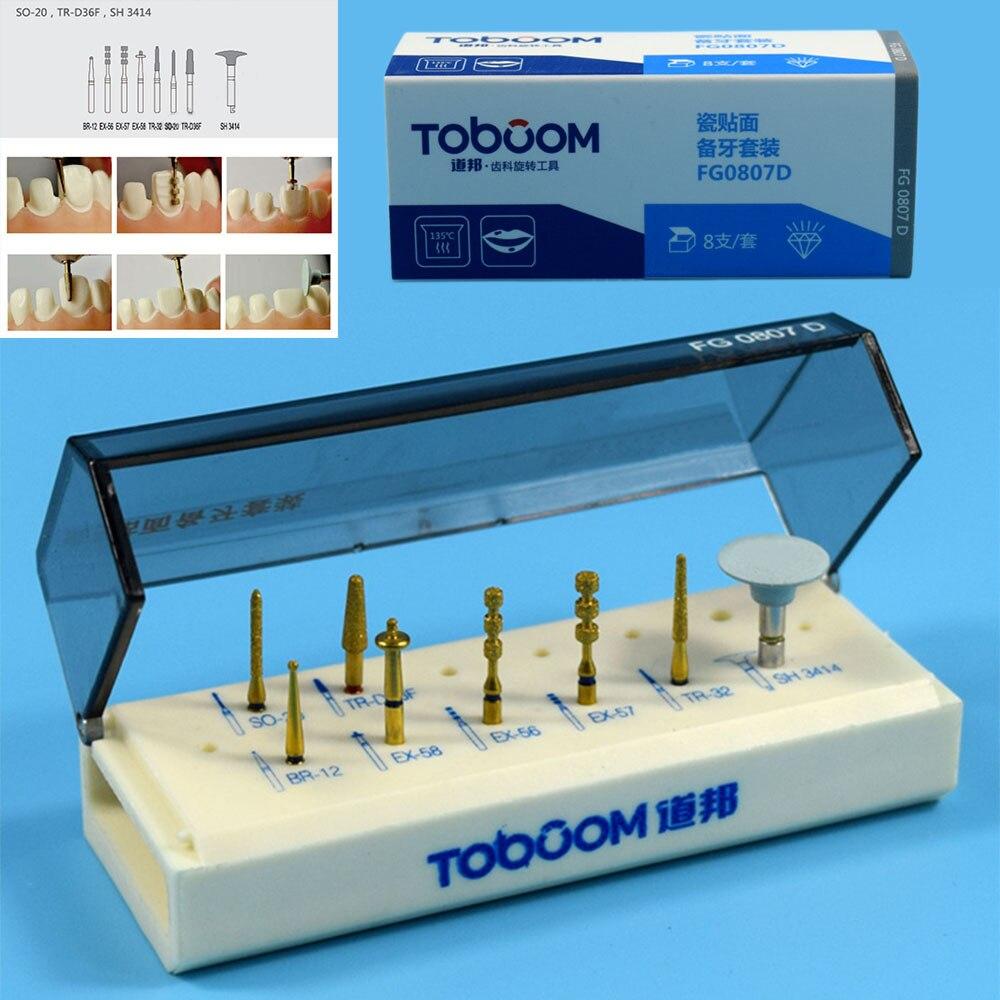 1 set Dental Porcelain Veneer System Kit for Dentist Lab Burs FG0807D (8 pcs/set)