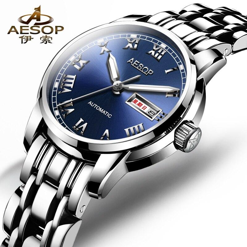 Aesop font b women s b font watch fully automatic mechanical watch fashion luminous steel strip