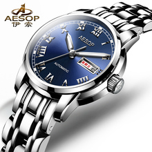 Aesop women's watch fully-automatic mechanical watch fashion luminous steel strip calendar ladies watch waterproof