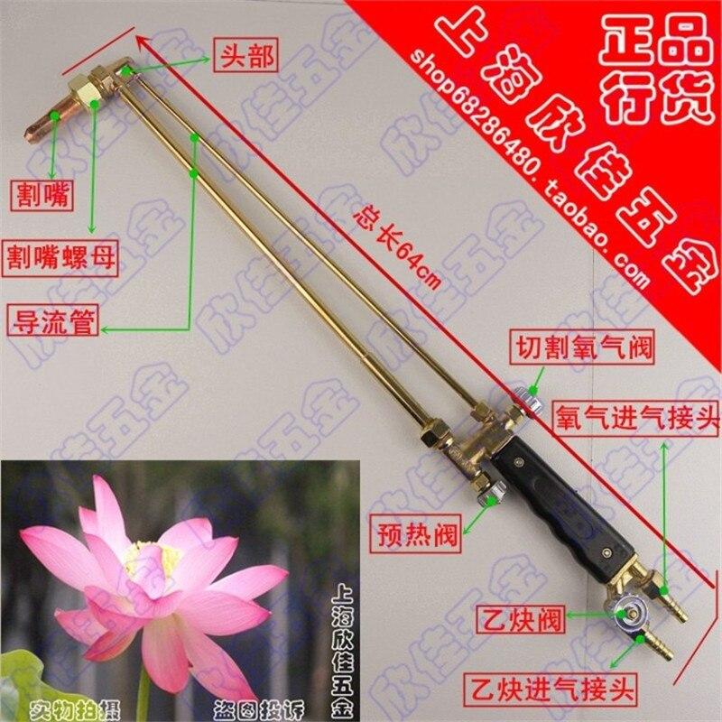 G01-300 Acetylene Oxygen Cutting Welding Torch oxy-acetylene oxy-propane  цены
