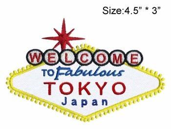Las ciudades más grandes del mundo, parche de Japón, México, Bombai, San...