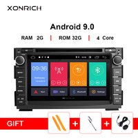 IPS 2 Din Android 9 Car DVD Player Multimedia For KIA Ceed 2009 2010 2011 2012 autoradio GPS Navigation Head unit Stereo 4G DSP