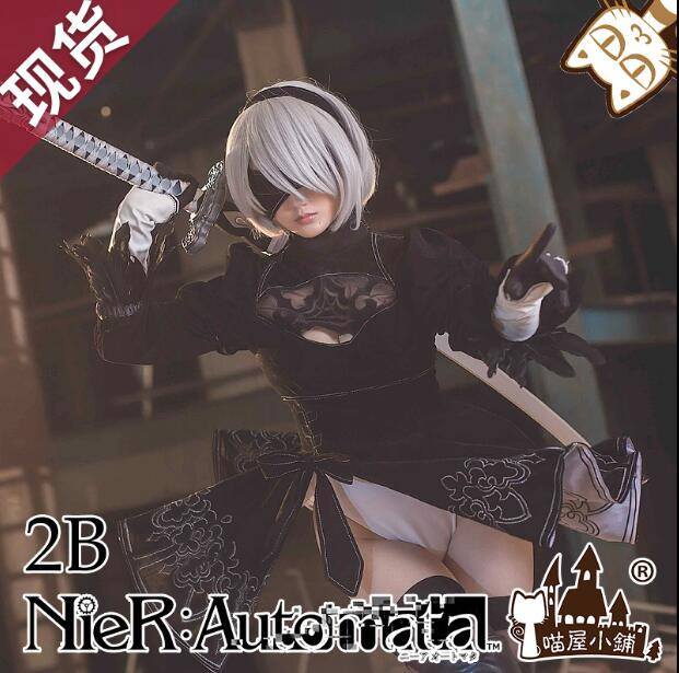 NieR: Automata Game heroine 2B Black Dress cosplay Costume Gratis - Carnavalskostuums - Foto 1