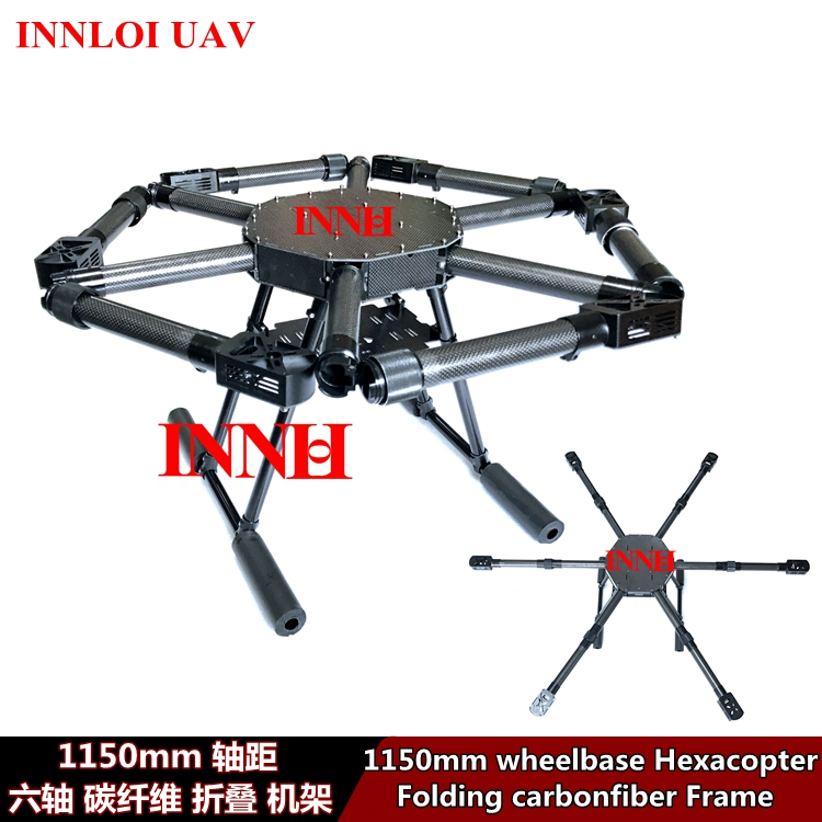 INNLOI 1150mm 6 rotor Carbon fiber frame for Industry Application Drone for Ready to Fly