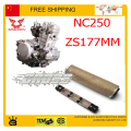 NC250 250CC ZONGSHEN ENGINE oil filter net xmotos XB37 kayo T6 BSE dirt  off road bike atv parts accessories free shipping